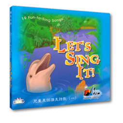 Let's Sing It!