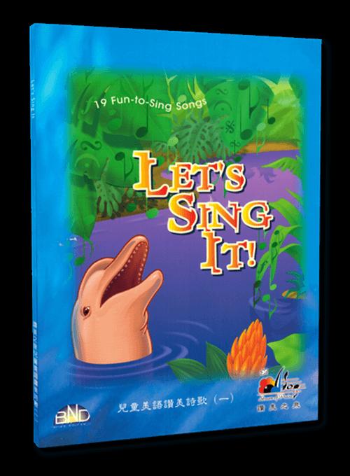 Let's Sing It! - 诗歌本